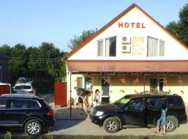 Hotel near Кахул