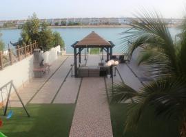 Hotel fotoğraf: شاطئ السعادة- درة العروس