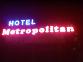 รูปภาพของโรงแรม: Metropolitan Hotel