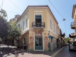 Hotel Photo: Ancient Agora Apartments