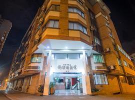 A picture of the hotel: Hotel Guane