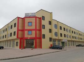A picture of the hotel: Babylon Apartment Furnished