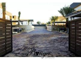 Hotel photo: Royal Villa Dead Sea