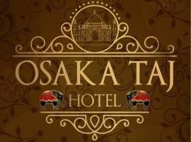 Hotel photo: Osakataj