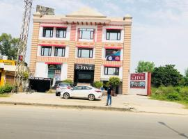 A picture of the hotel: S-Five Hotel