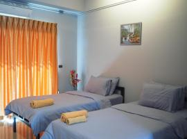 Hotel photo: Aponsiri