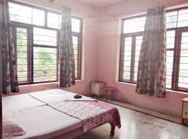 Hotel photo: Maa Yoga Ashram