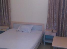 Hotel near 達喀爾