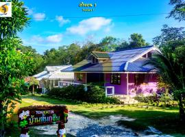Hotel photo: Baan Ton Kathin Resort
