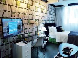 Hotel photo: Apartamento Estudio.