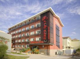 Hotel near Kína