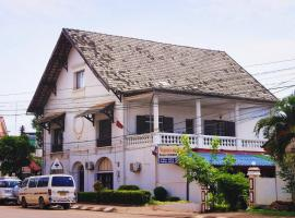 A picture of the hotel: Salachampa Hotel
