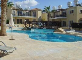 Hotel photo: Sirena Sunrise Prestige apartments