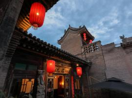 Hotel Photo: Pingyao Yide Hotel