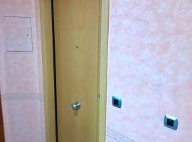 Hotel Foto: Apartamento Plaza de España - Zaragoza