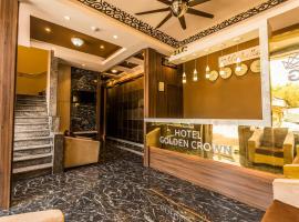 Photo de l'hôtel: Hotel Golden Crown