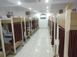 Фотография гостиницы: sunshine dormitory