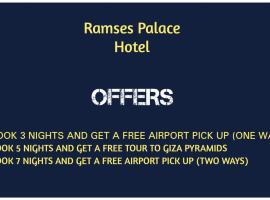 Ξενοδοχείο φωτογραφία: Ramses Palace Hostel