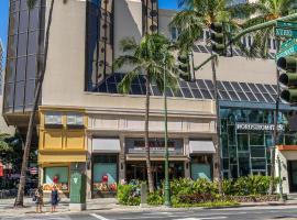 Hotel photo: (CL2) Hawaiian King
