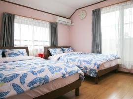 Hotel photo: Uhome Tachikawa Villa