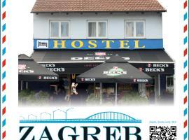 Hotel photo: Hostel Savski Most