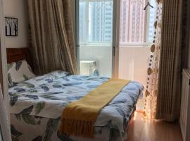호텔 사진: 万达广场旁&眺望大明湖与趵突泉毗邻济南站精装温馨两居室