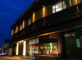 Hotel photo: Wakamatsu Honten