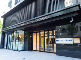 Hotel near Осака