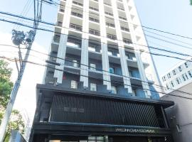 Hotel near Osaka