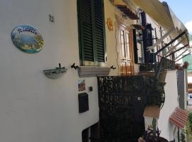 Hotel Photo: La Casetta di Ilaria