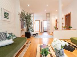Hotel foto: Garden House