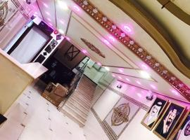 A picture of the hotel: قمة الكندرة