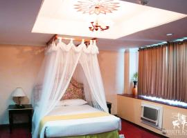 Hình ảnh khách sạn: White Knight Hotel Intramuros