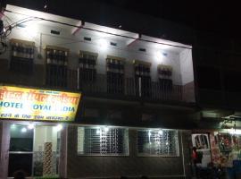 Hotel near Ấn Độ