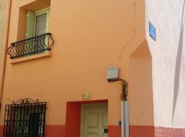 Hotel Photo: 11 Rue Etienne Arago