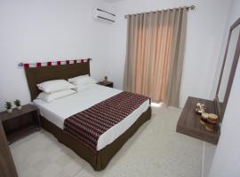 Zdjęcie hotelu: The New Residence