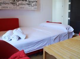 Хотел снимка: Apartamentos Jardines Reales Bailen