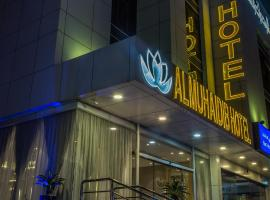 A picture of the hotel: Almuhaidb Al Takhasosi Hotel