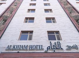 Hotel photo: Hotel Alkhayam