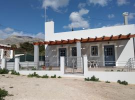 A picture of the hotel: Μαγκλή Φωτεινή