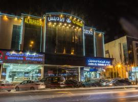 A picture of the hotel: Almuhaidb Al Takhasosi Suites