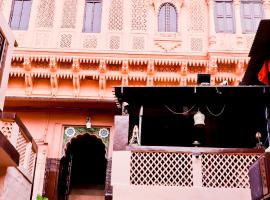 A picture of the hotel: Singhvi's Haveli