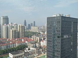 Ξενοδοχείο φωτογραφία: Wuhan Jianghan·Hankou Railway Station· Locals Apartment 00006040