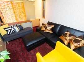 A picture of the hotel: NOYADO-GOSHO