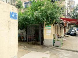 A picture of the hotel: Zhengzhou Erqi·Zhengzhou Railway Station· Locals Apartment 00159950