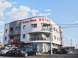 A picture of the hotel: China Town Hotel