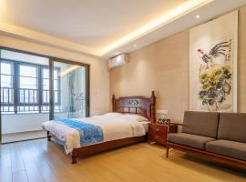 A picture of the hotel: Green Coconut Boutique Guesthouse