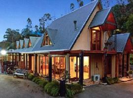 Hotel photo: Birch House at Jody's Ridge