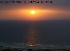 Foto di Hotel: The Beach Penthouse (next to TLV)