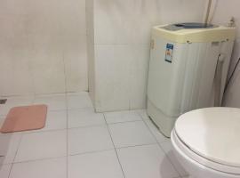 Hotel Photo: Hefei Shushan·Hefei Cardiovascular Hospital· Locals Apartment 00133400